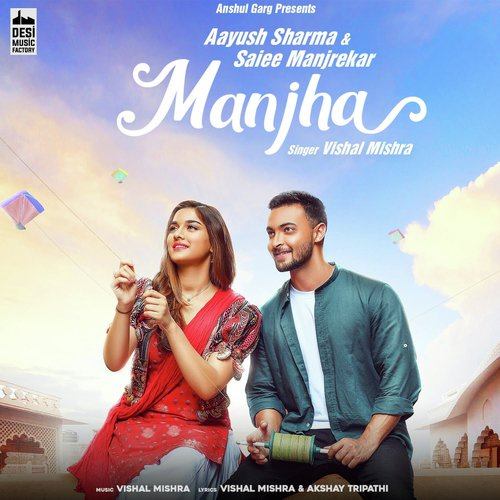 Manjha album artwork