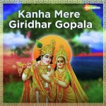 Kanha Mere Giridhar Gopala artwork