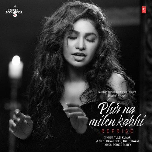 Phir na milen kabhi album artwork