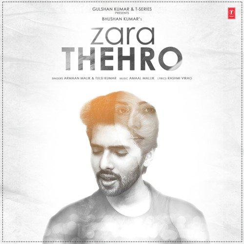 Zara thehro album artwork