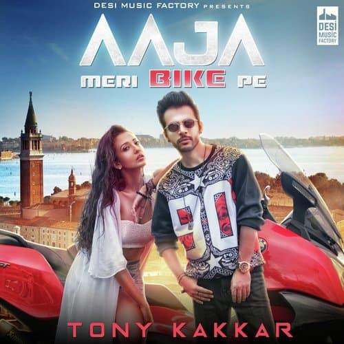 Aaja meri bike pe album artwork