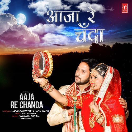 Aaja re chanda album artwork