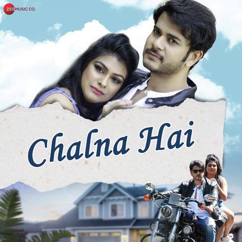 Chalna Hai album artwork