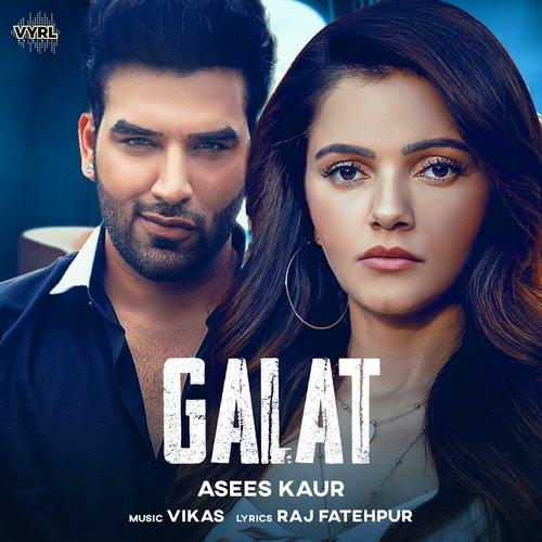 Galat album artwork