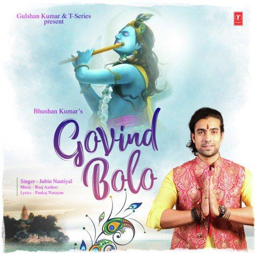 Govind bolo album artwork