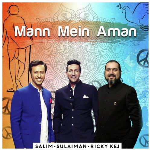 Mann mein aman album artwork