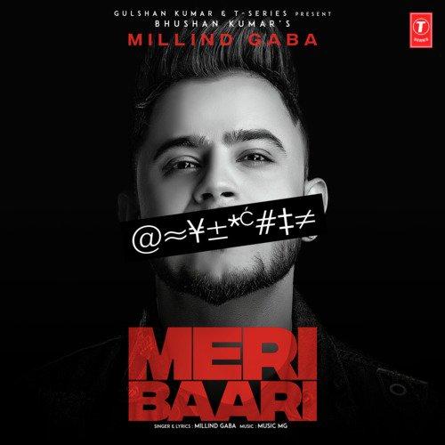 Meri Baari album artwork