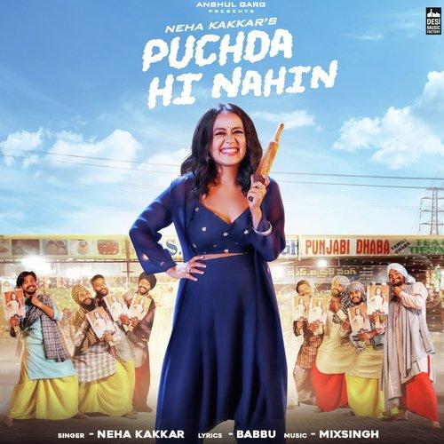 Puchda hi nahin album artwork