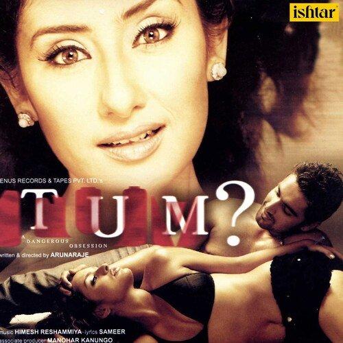 Kyun Mera Dil album artwork