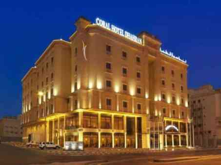 فندق دبل تري هيلتون DoubleTree by Hilton Dhahran