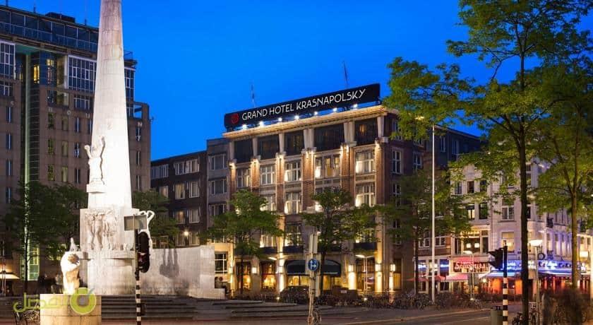 فندق إن إتش كوليكشن أمستردام غراند كراسنابولسكي افضل فنادق امستردام