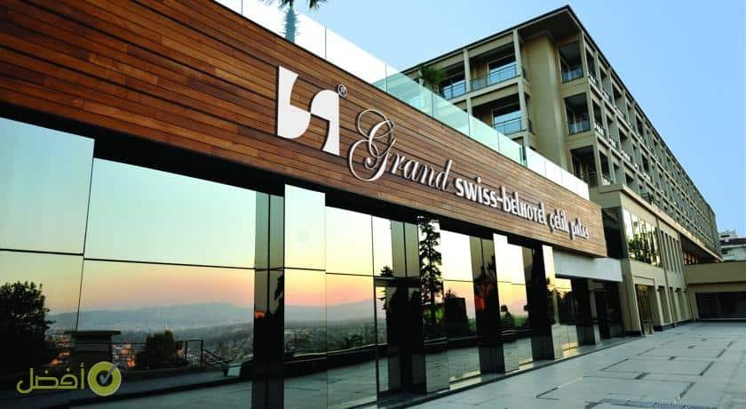 فندق جراند سويس سيليك بالاس ثيرمال سبا افضل فنادق بورصة