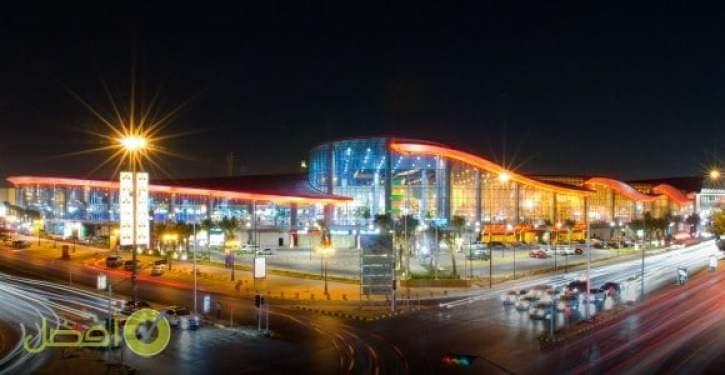 بانوراما مول في الرياض