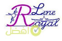 سناب سفريات رويال لاين royallinetravel