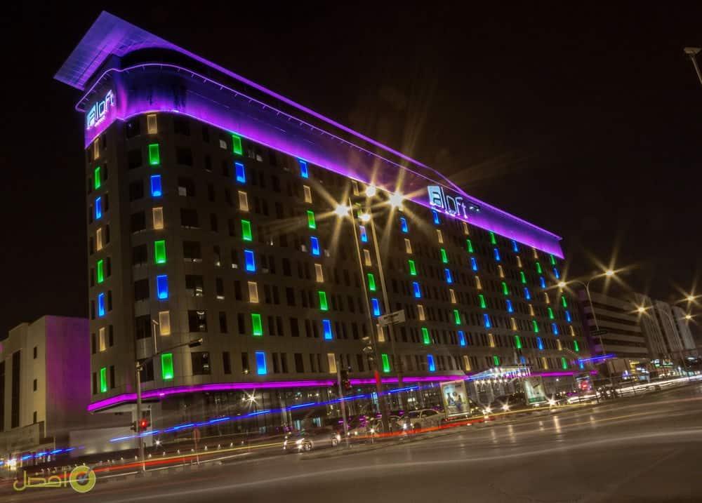 فندق الوفت الرياض أفضل بوفيه إفطار رمضاني بالرياض