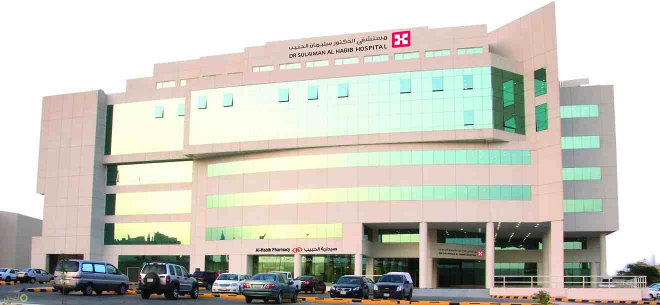 افضل طبيب بواسير في الحبيب مجموعة الدكتور سليمان الحبيب