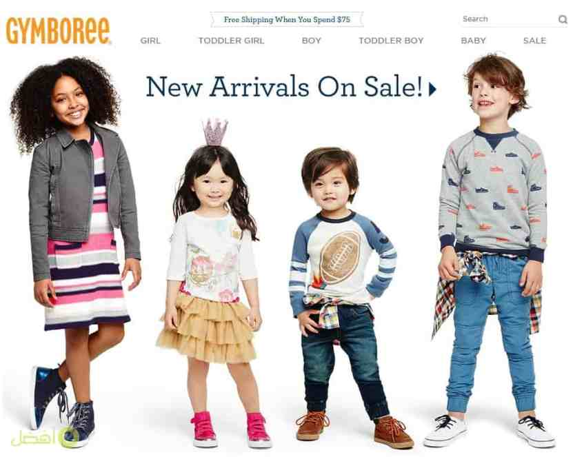116a0415ac3e7 موقع جيمبوري للاطفال. جيمبوري من الماركات التي تقدم ملابس ...