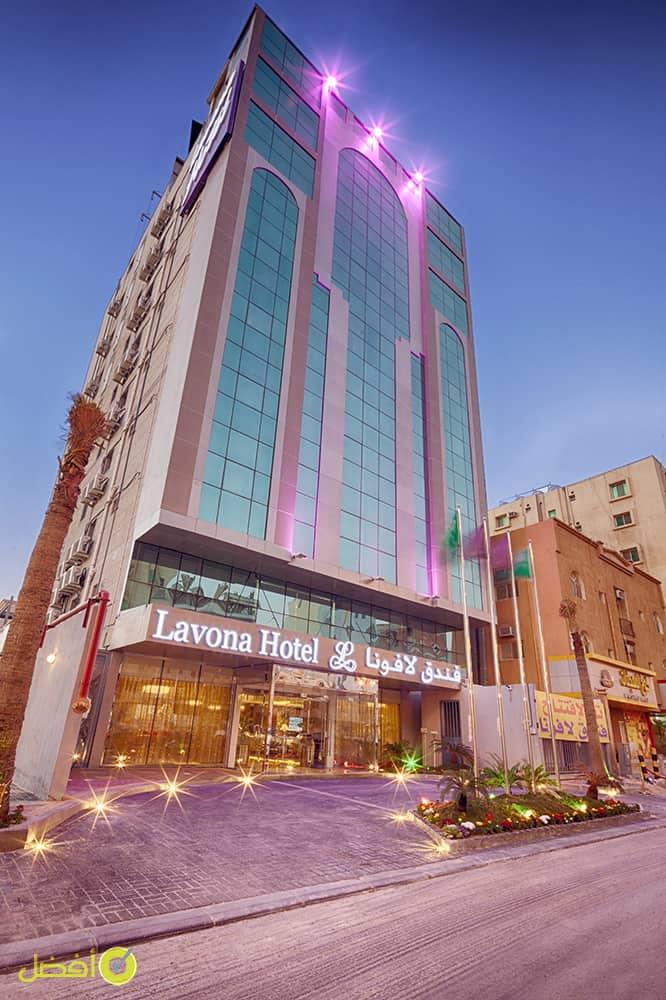 فندق لافونا شقق مفروشة في الجبيل الصناعية