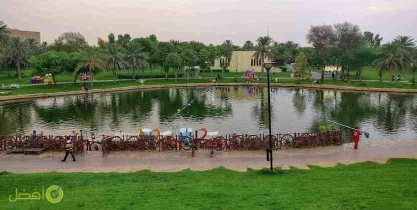 Salam Park Riyadh