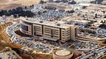 افضل مستشفيات الأردن