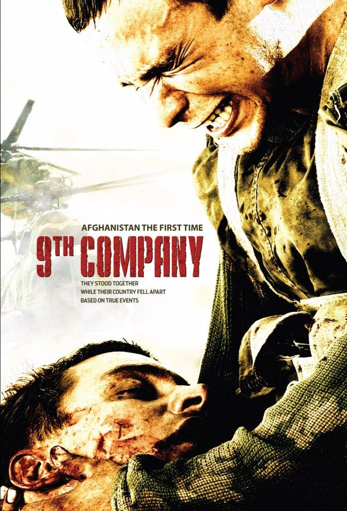 9th Company – 2005