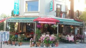 Cafe Rumist كوفي روميست اسطنبول من أفضل مقاهي الشيشة في اسطنبول