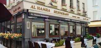 مطعم الحمراء اللبناني في لندن