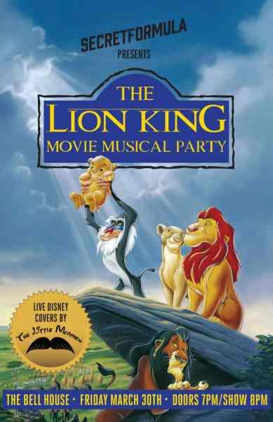 """الأسد الملك """"سمبا"""" (The Lion King)"""