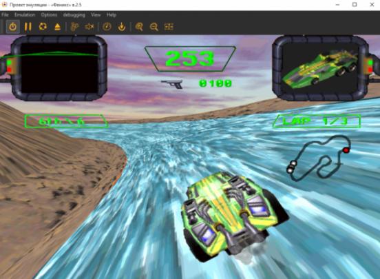 Phoenix emulator atari jaguar