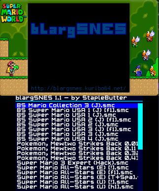 Tron DS emulator