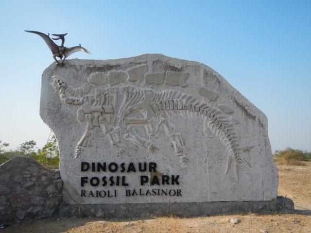 "DINOSAUR FOSSIL PARK ""RAIYOLI-BALASINOR"" DIST-MAHISAGAR,GUJARAT"