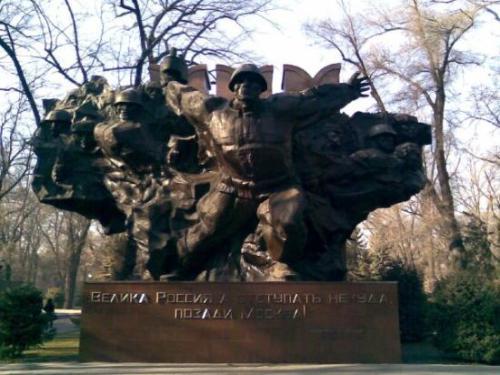 Panfilov monument, Almaty, Kazakhstan