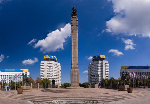 Respublika Alany square, Almaty, Kazakhstan