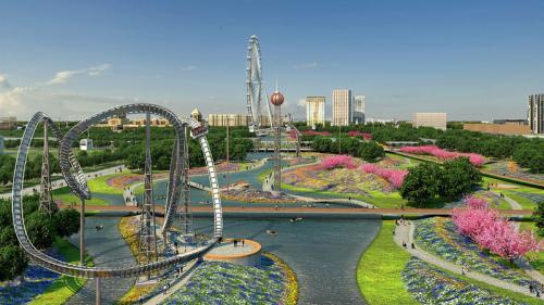City Park, Astana, Kazakhstan