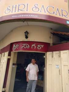 Shree Sagar Malleswaram, Bangalore, Mangalore eateries