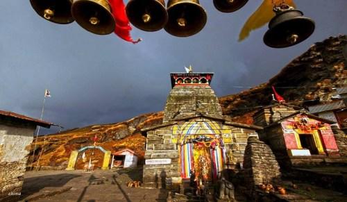 Tungnath Temple, Panch Kedar