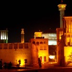 Amazing UAE Holidays: Best Places to Visit in UAE