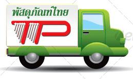 TP-Logistic