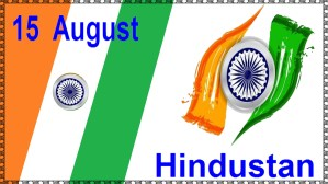 hindustan independence day facebook DPs
