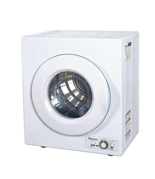 best laundry dryer