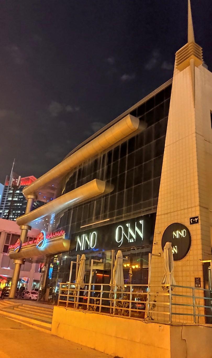 مطعم نينو التحلية