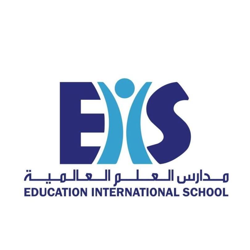 مدارس العلم العالمية