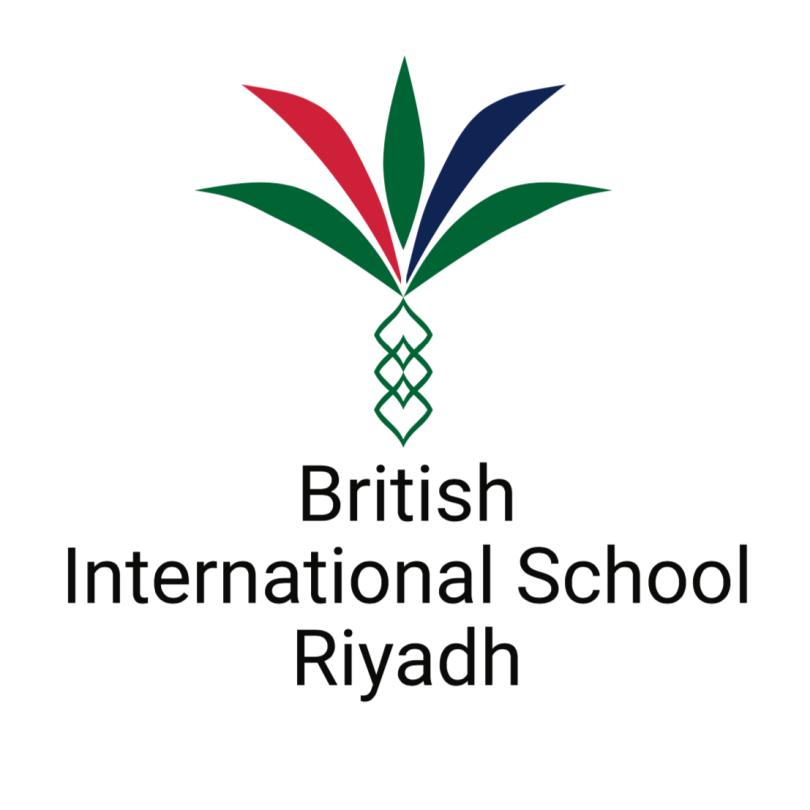 المدارس العالمية بالرياض