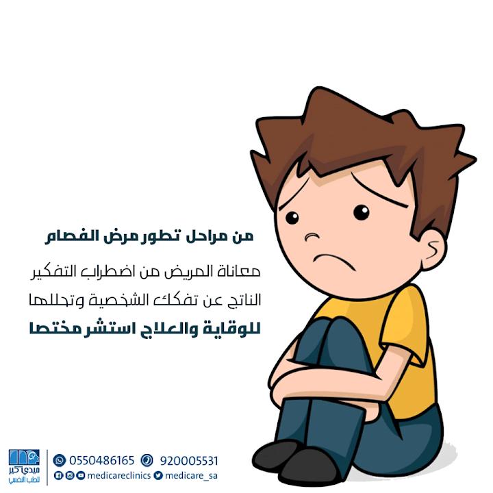 دكتورة أمل محمد زكريا