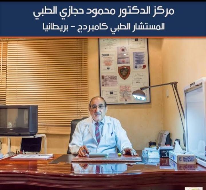 دكتور بشره ممتاز بالرياض السليمانيه