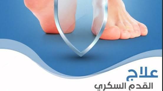 دكتور حسين محمد ربيع