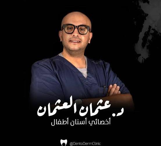 افضل دكتور اطفال شمال الرياض