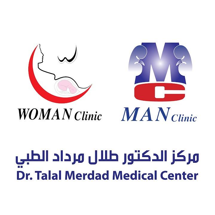 مركز الدكتور طلال مرداد الطبي