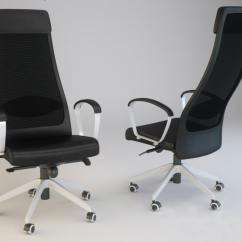 Best Chair For Pc Gaming 2016 Desk Or The 4 Ergonomic Chairs To Buy In 2018 - Bestseekers