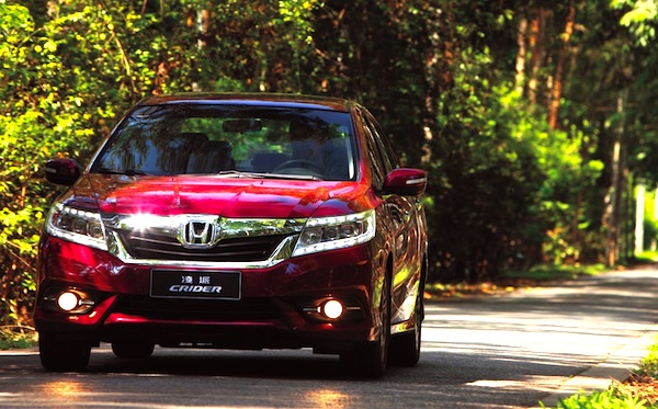 Honda Crider. Picture courtesy of bitauto.com